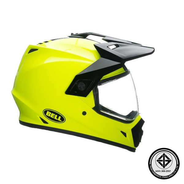 MX-9 ADVENTURE SOLID HI-VIS